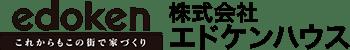 エドケンハウス ロゴ